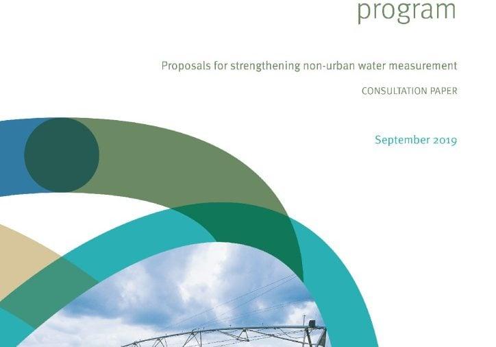 Rural water management proposal